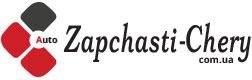 Барышевка магазин Zapchasti-chery.com.ua